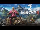 Far Cry 4 Прохождение На Русском Часть 2 — Побег