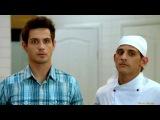 Кухня • 4 сезон • 63 серия