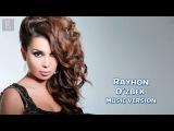 Rayhon - Ozbek | Райхон - Узбек (music version)
