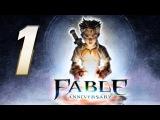 Fable Anniversary #1 [МАЛЬЧИК ПО ИМЕНИ КУРОЩУП]