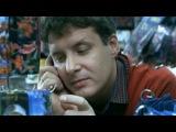 Светофор - 3 сезон - 47 серия