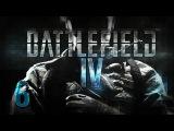 Прохождение Battlefield 4 [PC Gameplay HD 1080]#6 - Бой в ангаре.