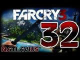 Far Cry 3  Прохождение [32] | Приглашение на игру вы покер