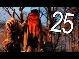 МЕРЗКИЕ ВЕДЬМЫ! - [Ведьмак 3: Дикая Охота] #25