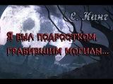 Пугающие мистические истории -