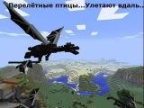 Майнкрафт ОБЗОР МОДА - Ore SPAWN Мод ПАРК ЮРСКОГО ПЕРИОДА (1 часть) Обзоры модов Minecraft