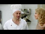 Кухня • 3 сезон • 55 серия
