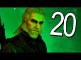 МЫШИНАЯ БАШНЯ - [Ведьмак 3: Дикая Охота] #20