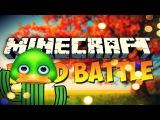 Легендарный Кактус - МАСТЕРА СТРОИТЕЛИ #2 - Build Battle [Minecraft]