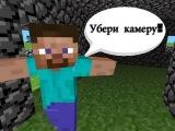 Майнкрафт Как Установить Скин на Minecraft 1.7.5