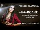 Feruza Egamova - Samarqanddagi konsert dasturi 2015
