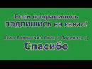 Как Установить Текстур Пак на МАЙНКРАФТ 1.7.9