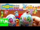 Киндер Сюрприз на русском языке СМЕШАРИКИ и ЛУНТИК | Распаковка Киндеров Kinder Surprise unboxing