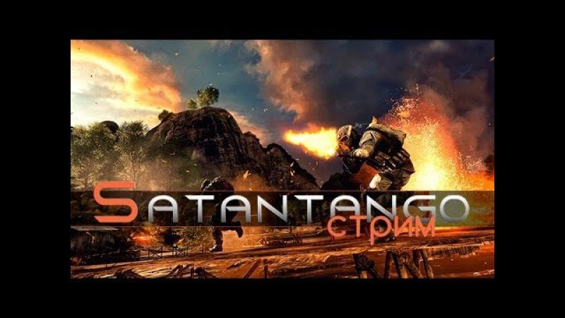 Вечер с Satantango   Battlefield 4 - АК-12 против SAR-21