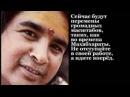 Шри Хайдакхан Вале Баба. Завет Аватара.