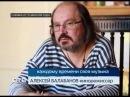 Алексей Балабанов эксклюзивное интервью