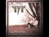 Чур - Старец  ( Ukrainian Folk Metal )
