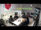 [Living Alone] Jung yong hwa visited the home of Hyun moo. 현무집에 정용화가 나타났다! [나 혼자 산다] 20150313