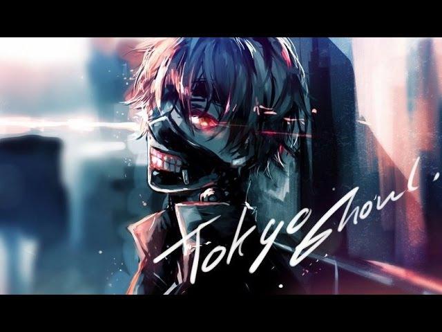 Токийский Гуль | Токийский монстр | Tokyo Ghoul | Toukyou Kushu [AMV]