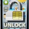 Официальная разблокировка (Анлок)(Unlock) iphone