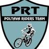 PoltavaRidersTeam [PRT]