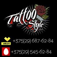 tattoo_style_mogilev