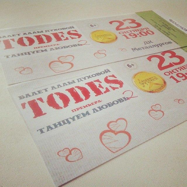 Билеты на«Тодес» уже унас