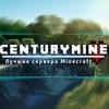 CenturyMine
