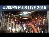Пицца - Оружие Europa Plus Live 2015