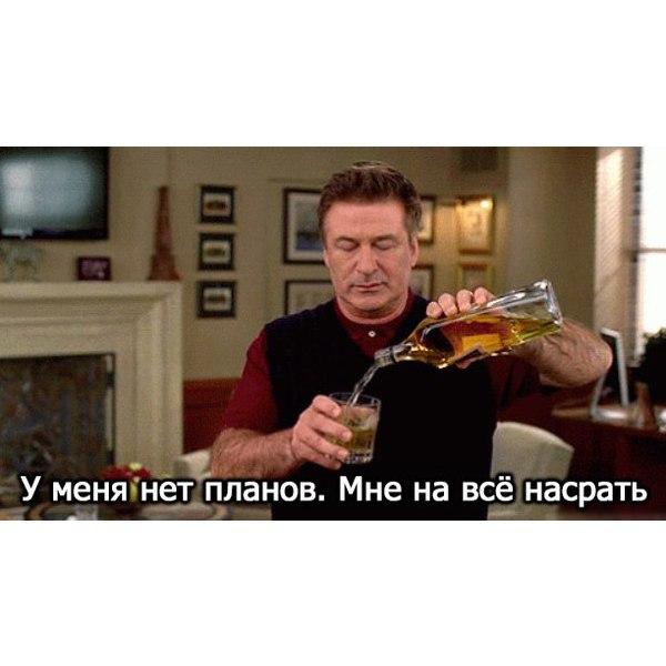 Алена Агаджикова   Москва