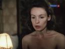 Жанна Эппле - Белые одежды (1992)