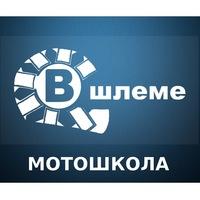 vshleme_school