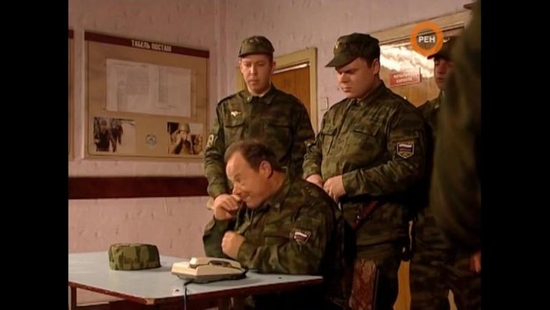 Солдаты. Ламбрикены.
