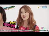 150826 SULLI (설리) Cut - MBC every1 Weekly Idol (Юна упоминает Солли)