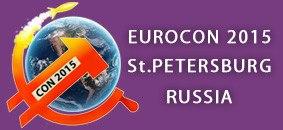 Еврокон - eurocon