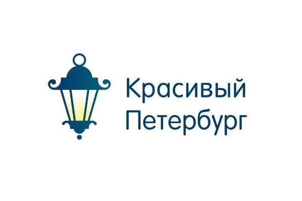 «Красивый Петербург» отметит третий день рождения