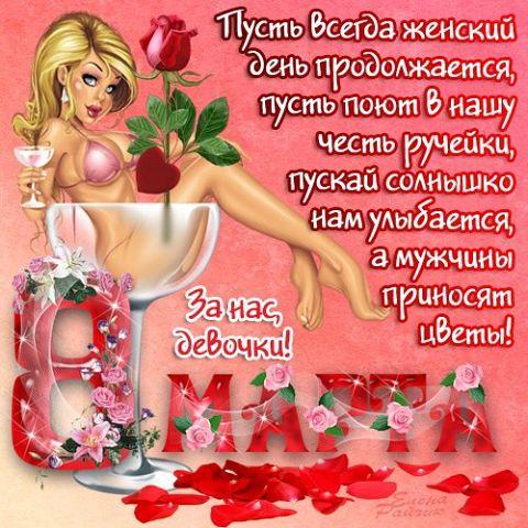 http://cs624423.vk.me/v624423776/23bc7/D-SAl2xtu4k.jpg