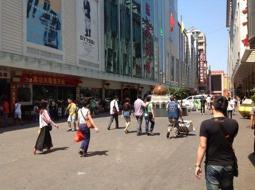 Рынок Шарик Гуанчжоу