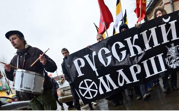 """""""Русский марш"""" захватили абсолютно маргинальные люди"""