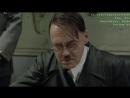 Гитлер про Oxxxymironа и о РуРэпе в целом.