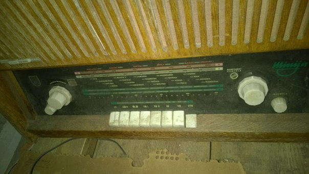 Minija 4 Kauno radijo gamykla