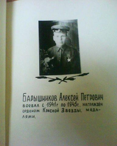 Анисия Паршина, Оренбург - фото №3