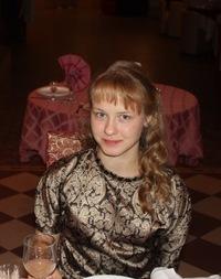 Аня Соловьёва
