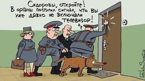 Специальные мобильные группы для уничтожения санкционных продуктов появятся в России - Цензор.НЕТ 8158