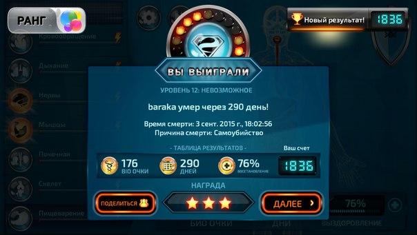 Bio Inc | ВКонтакте