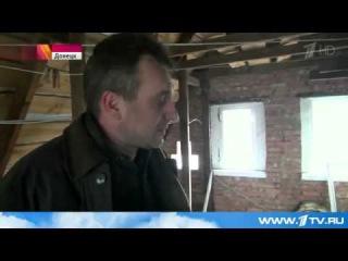 Населенные пункты на юго-востоке Украины продолжают обстреливать из тяжелой артиллерии