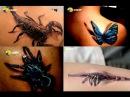 3D Tatirovkalar - 3D tattoo / Xezer Xeber 27.04.2015