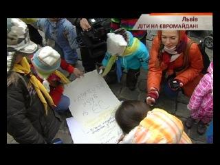 Страница 624. Детский Евромайдан-Львов і стычка с догналитами - «Надзвичайні новини»: оперативна кримінальна хроніка, ДТП, вбивства