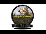 - AMX 13 57 GF * World Of Tanks * NgIII -