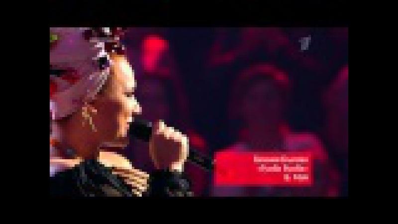 Евгения Благова Goomba Boomba - Нокауты - Голос - Сезон 3
